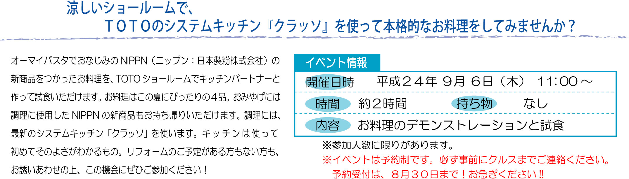 KuraSi-natu-sin63-15.jpg