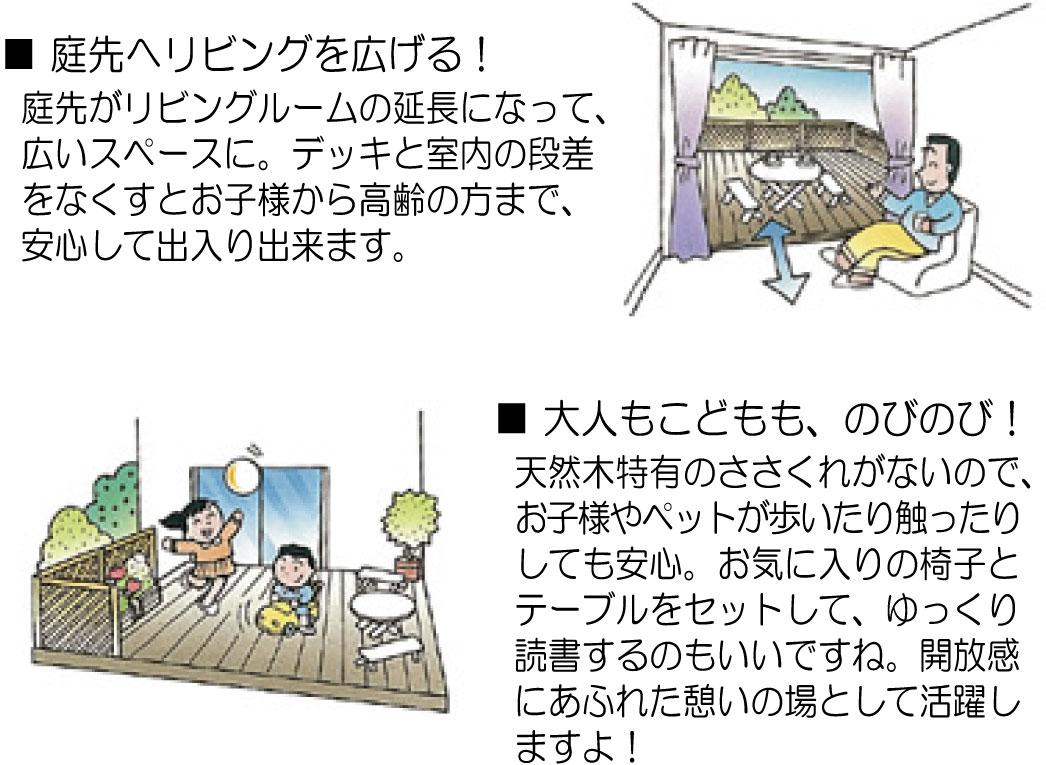 KuraSi-natu-sin64-14.jpg