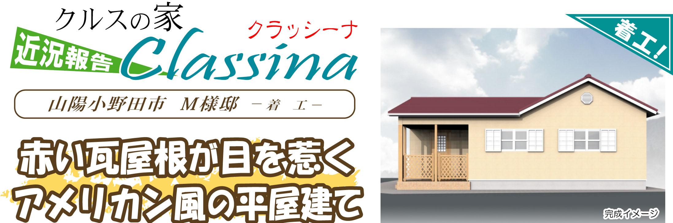 KuraSi-natu-sin65-02.jpg