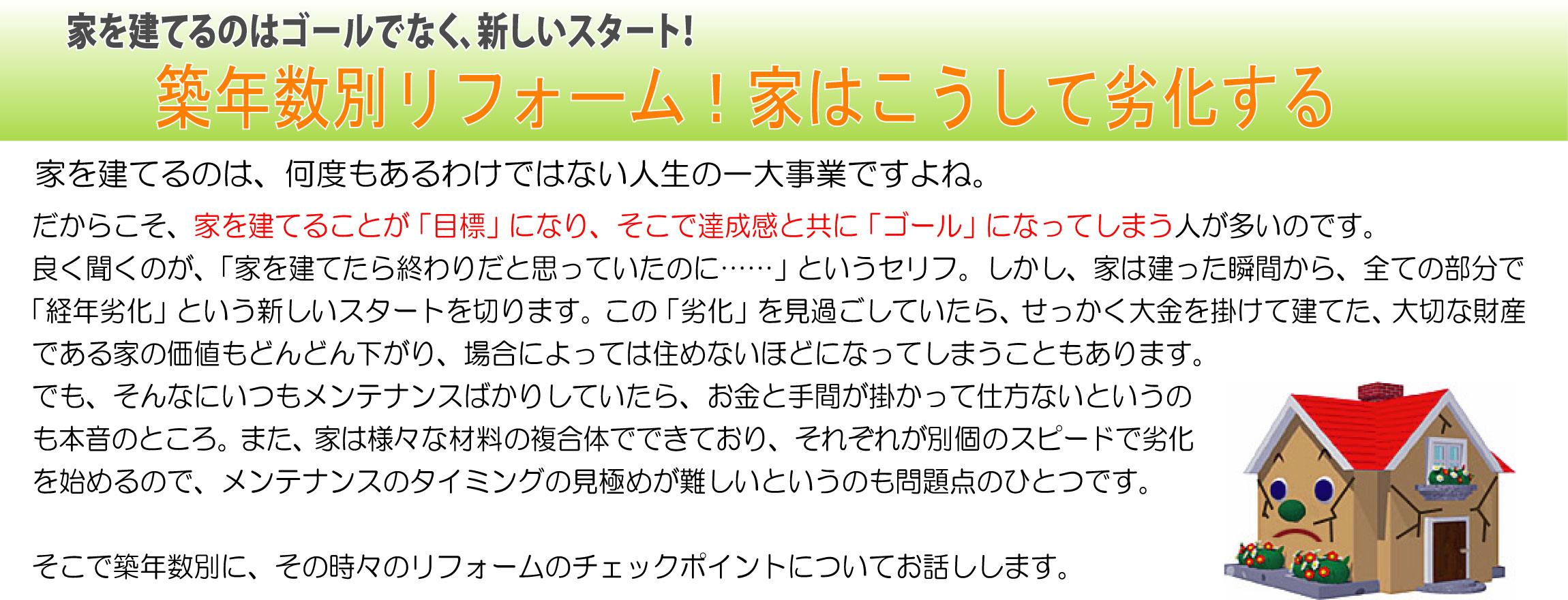 KuraSi-natu-sin65-06.jpg