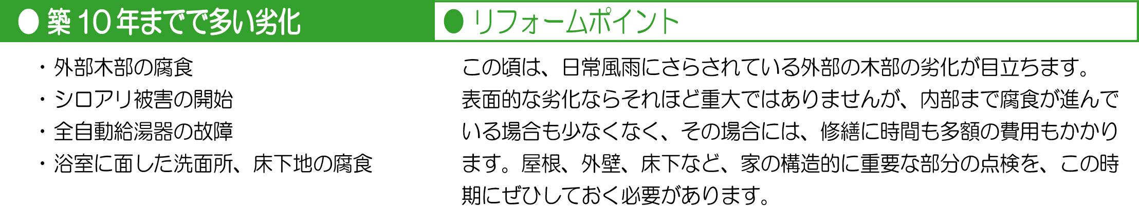 KuraSi-natu-sin65-07.jpg