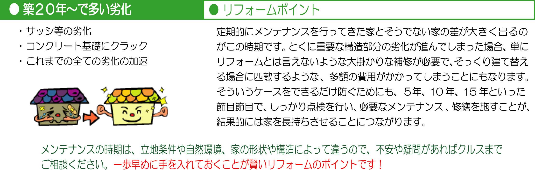 KuraSi-natu-sin65-09.jpg