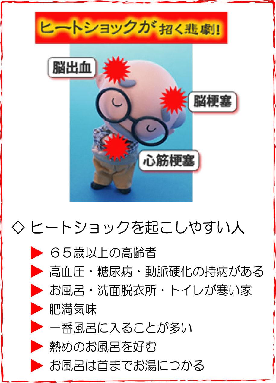 KuraSi-natu-sin66-08.jpg