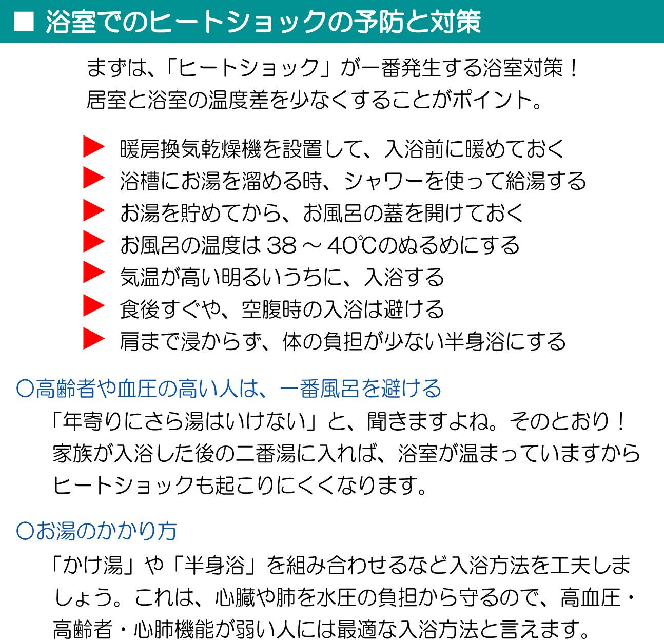 KuraSi-natu-sin66-09.jpg
