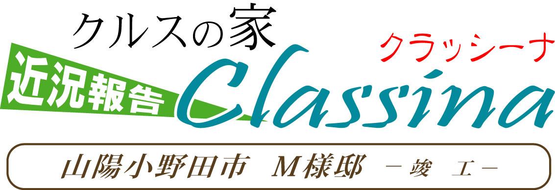KuraSi-natu-sin67-02.jpg