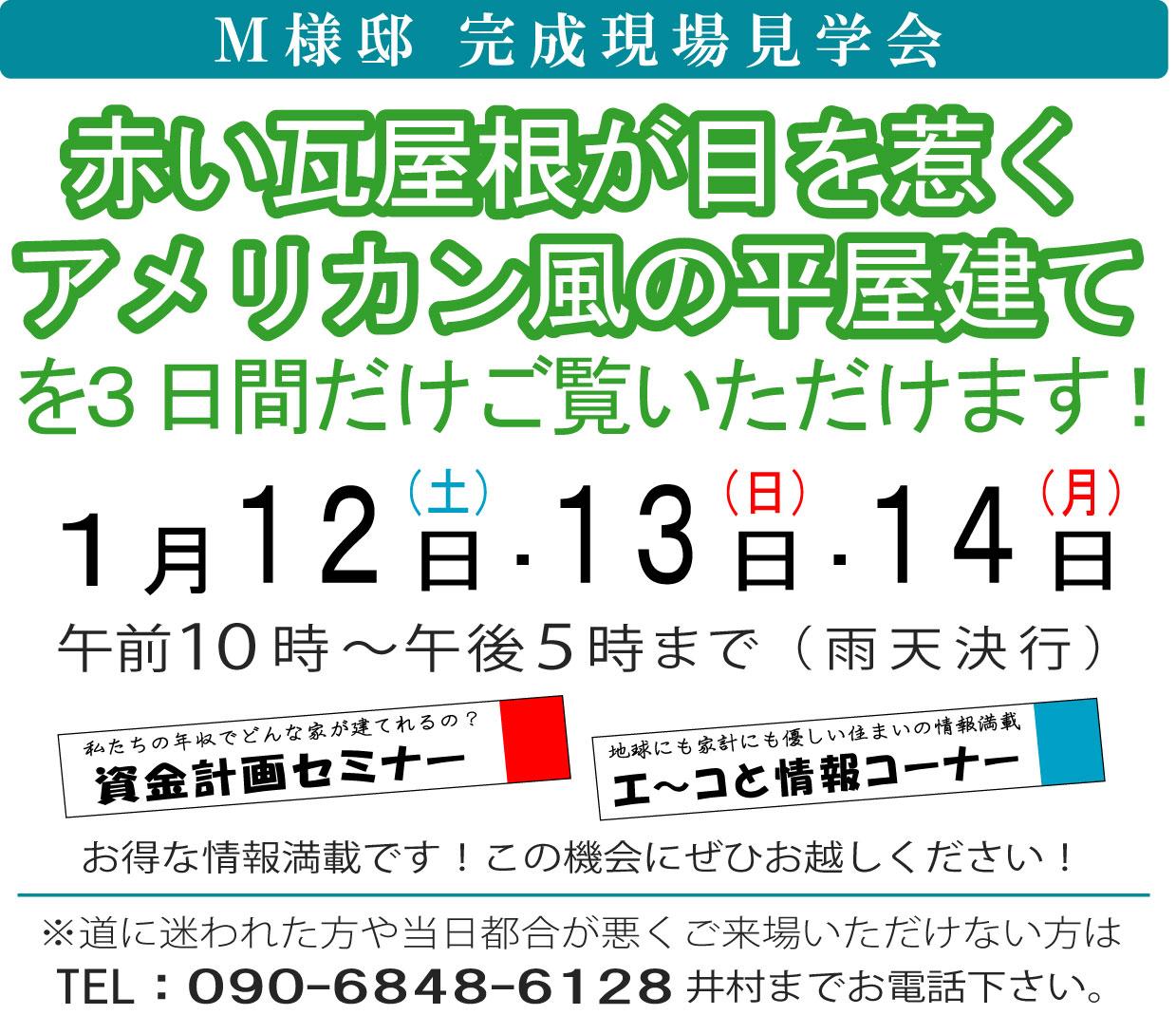 KuraSi-natu-sin67-04.jpg