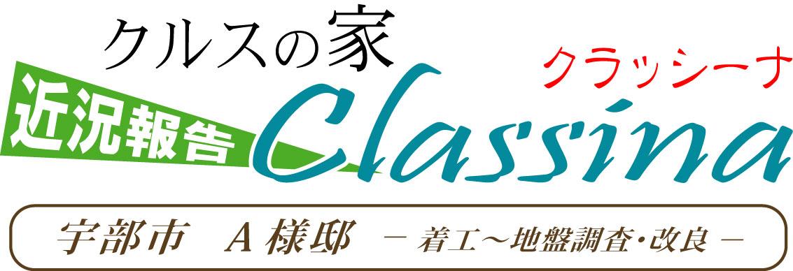 KuraSi-natu-sin67-06.jpg