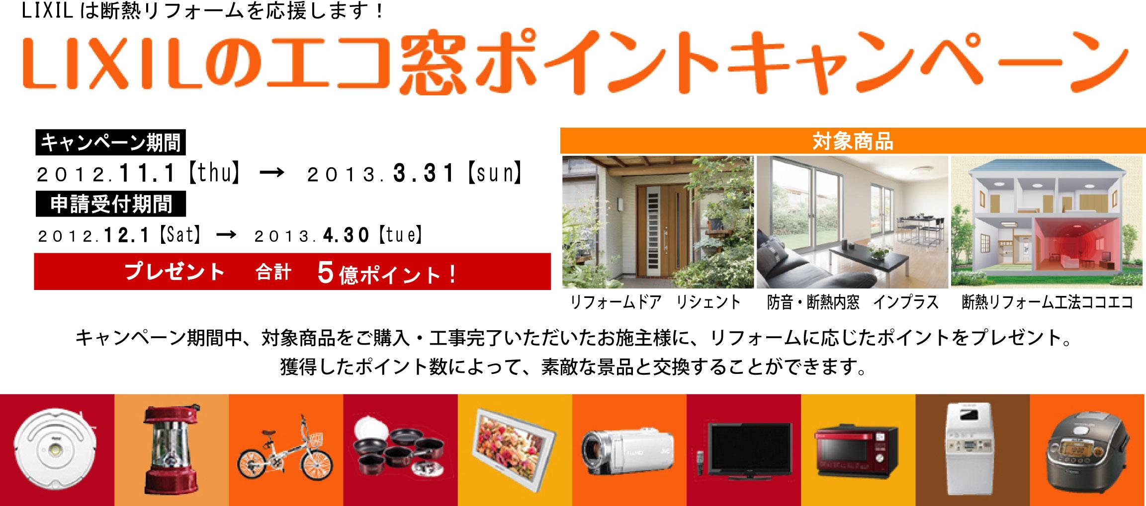 KuraSi-natu-sin67-11.jpg