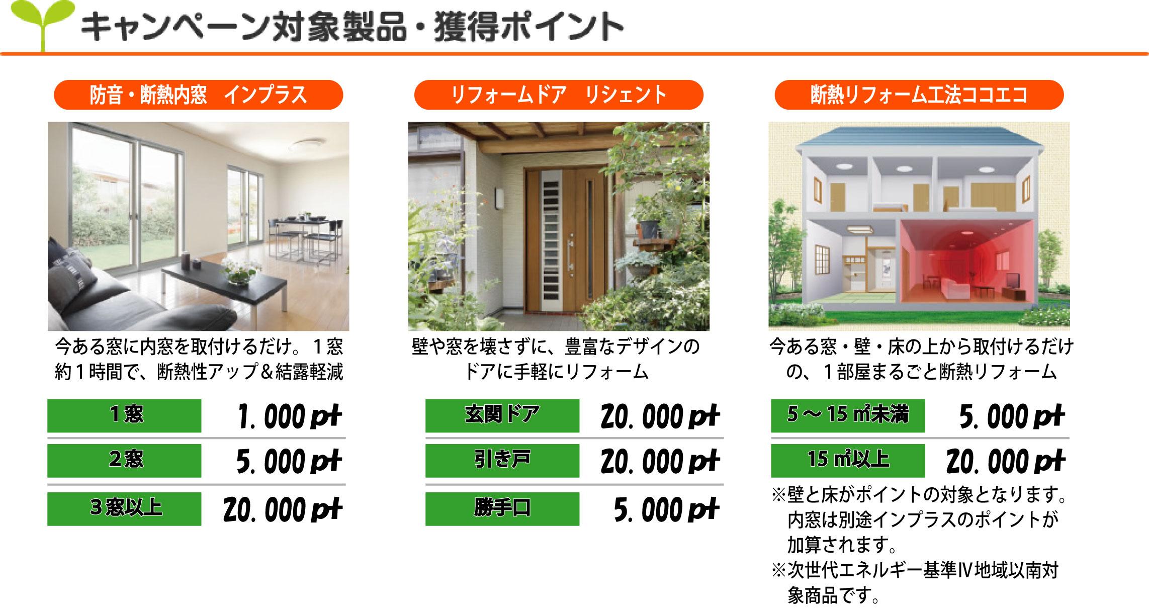 KuraSi-natu-sin67-12.jpg