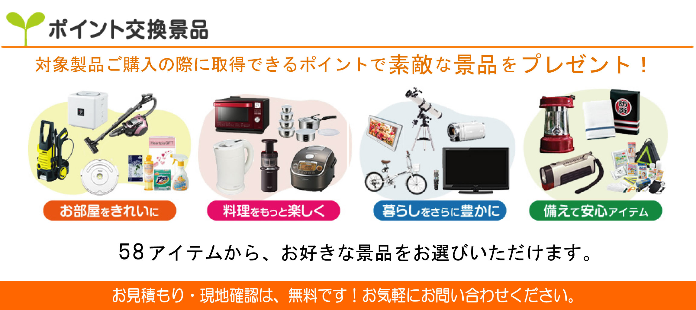 KuraSi-natu-sin67-13.jpg