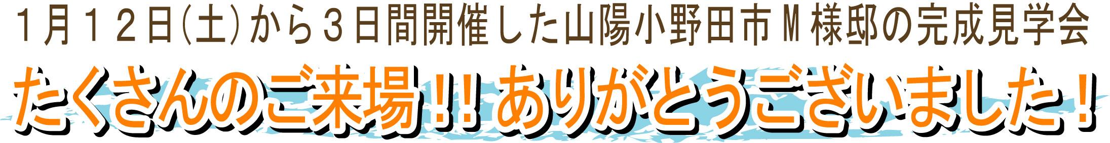 KuraSi-natu-sin68-03.jpg