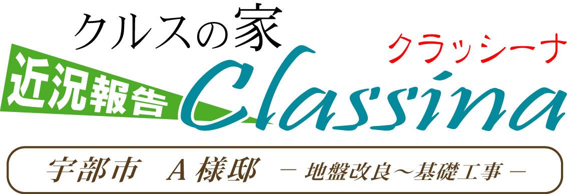 KuraSi-natu-sin68-05.jpg
