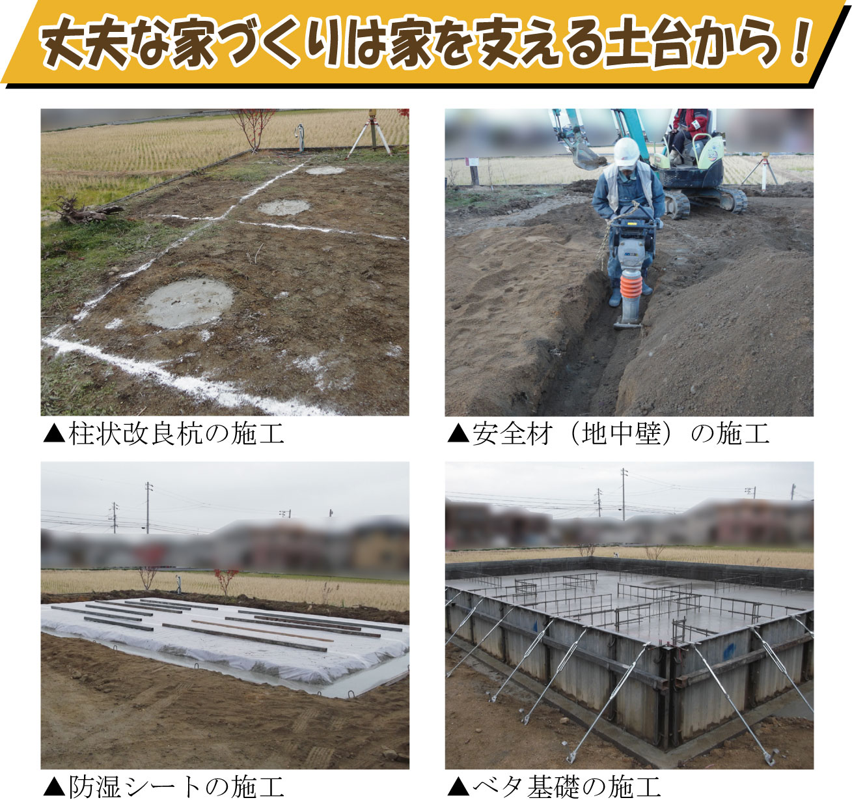 KuraSi-natu-sin68-07.jpg