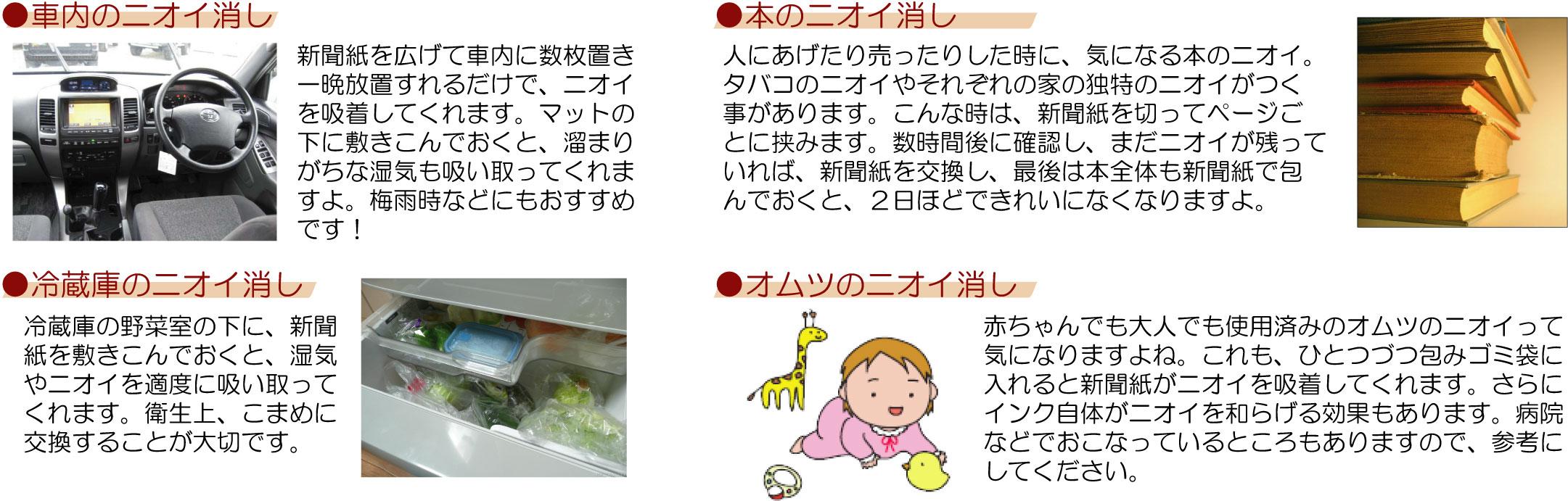 KuraSi-natu-sin68-15.jpg