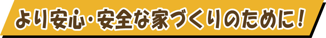 KuraSi-natu-sin69-04.jpg