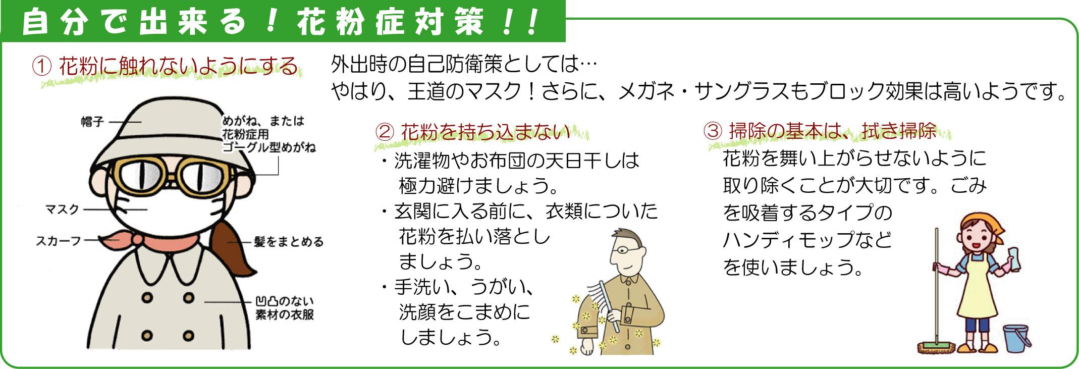 KuraSi-natu-sin69-12.jpg