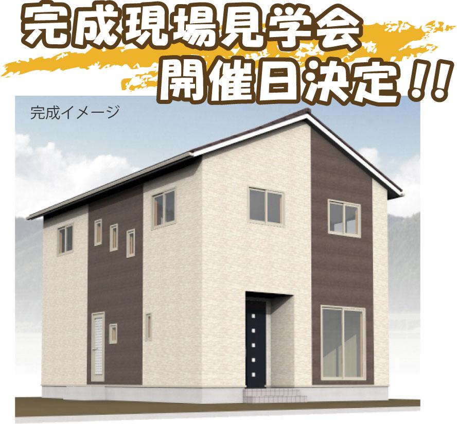 KuraSi-natu-sin70-03.jpg