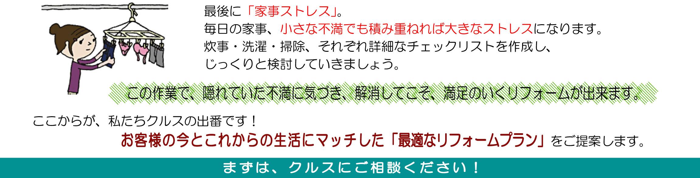 KuraSi-natu-sin70-11.jpg