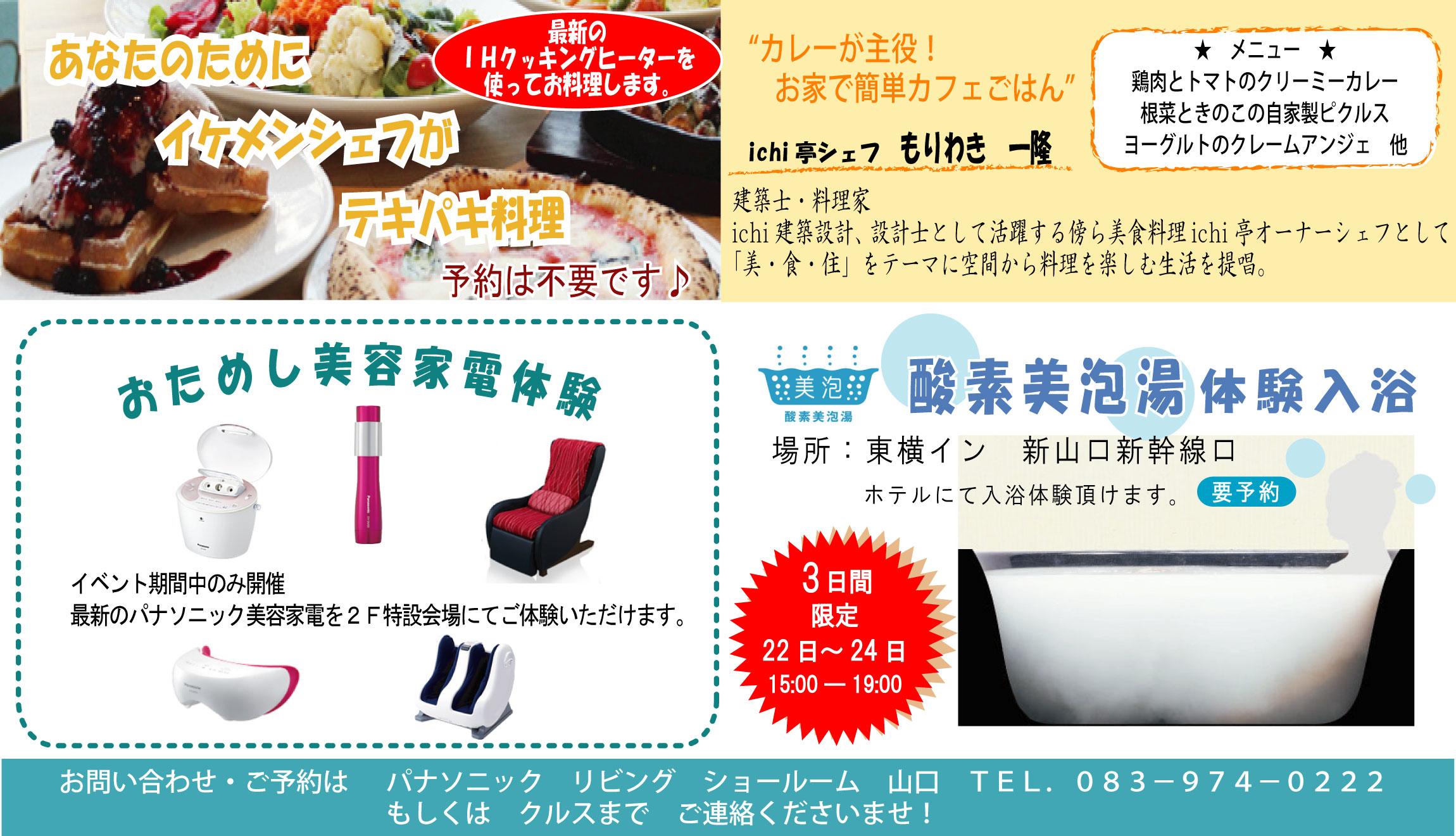 KuraSi-natu-sin70-14.jpg