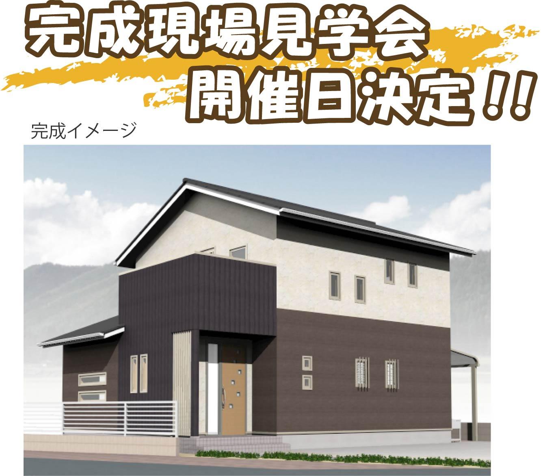 KuraSi-natu-sin72-03.jpg
