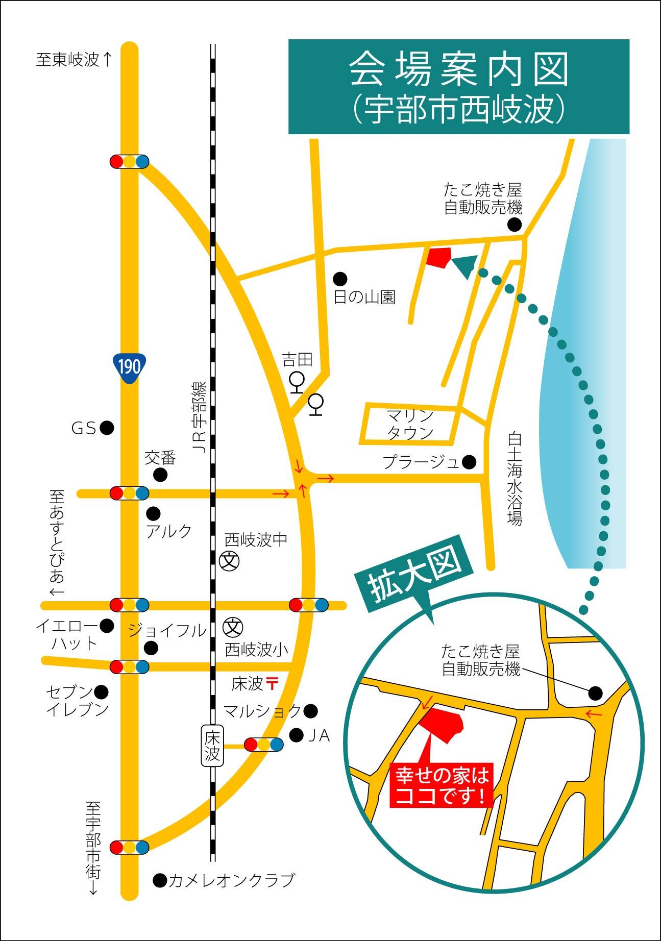 KuraSi-natu-sin72-05.jpg