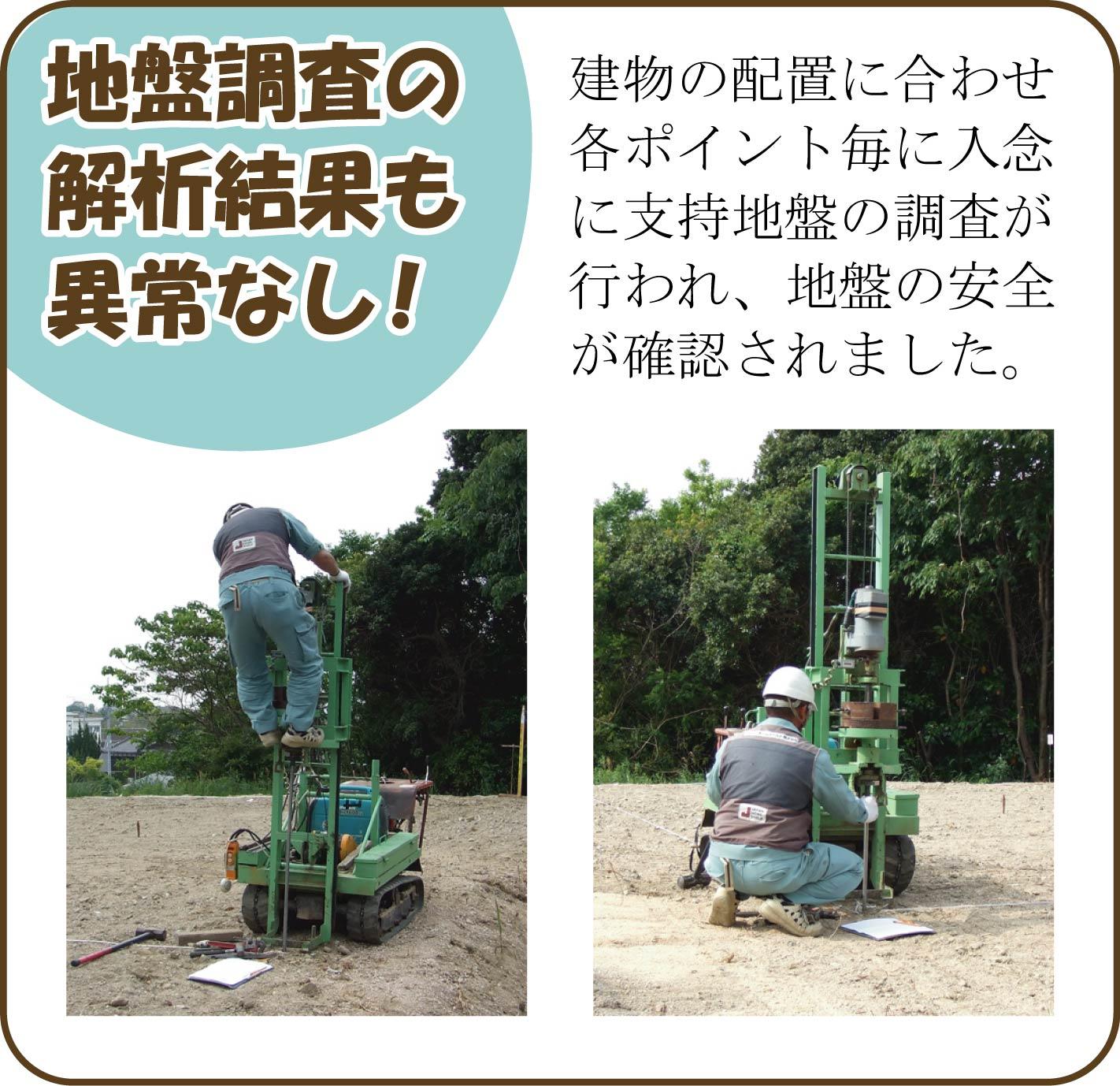 KuraSi-natu-sin72-07.jpg