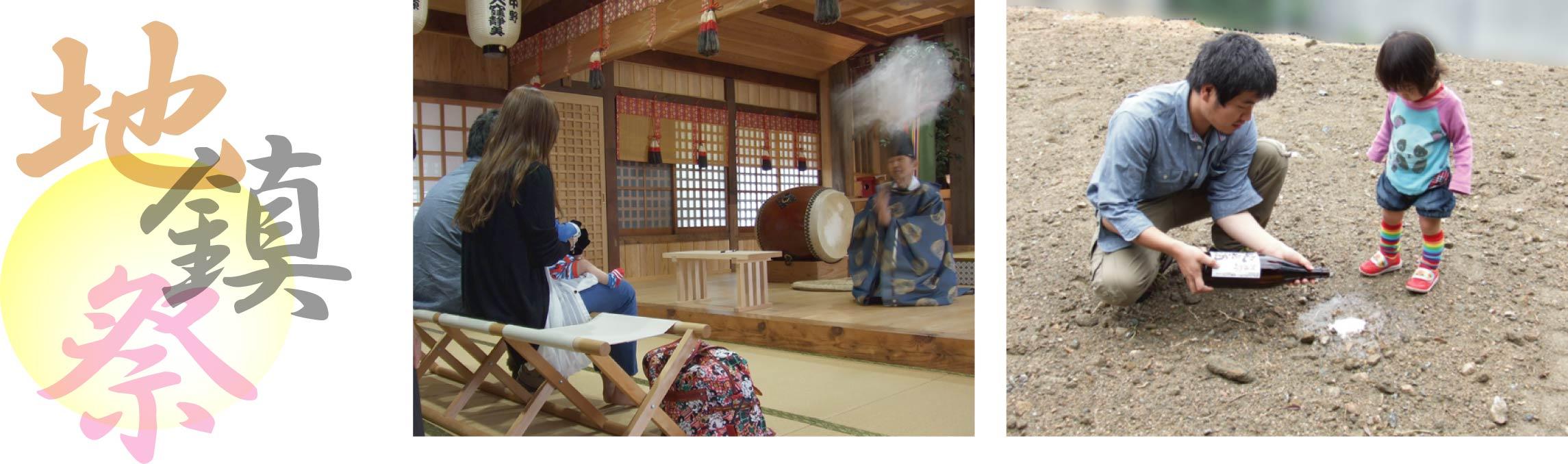 KuraSi-natu-sin72-08.jpg