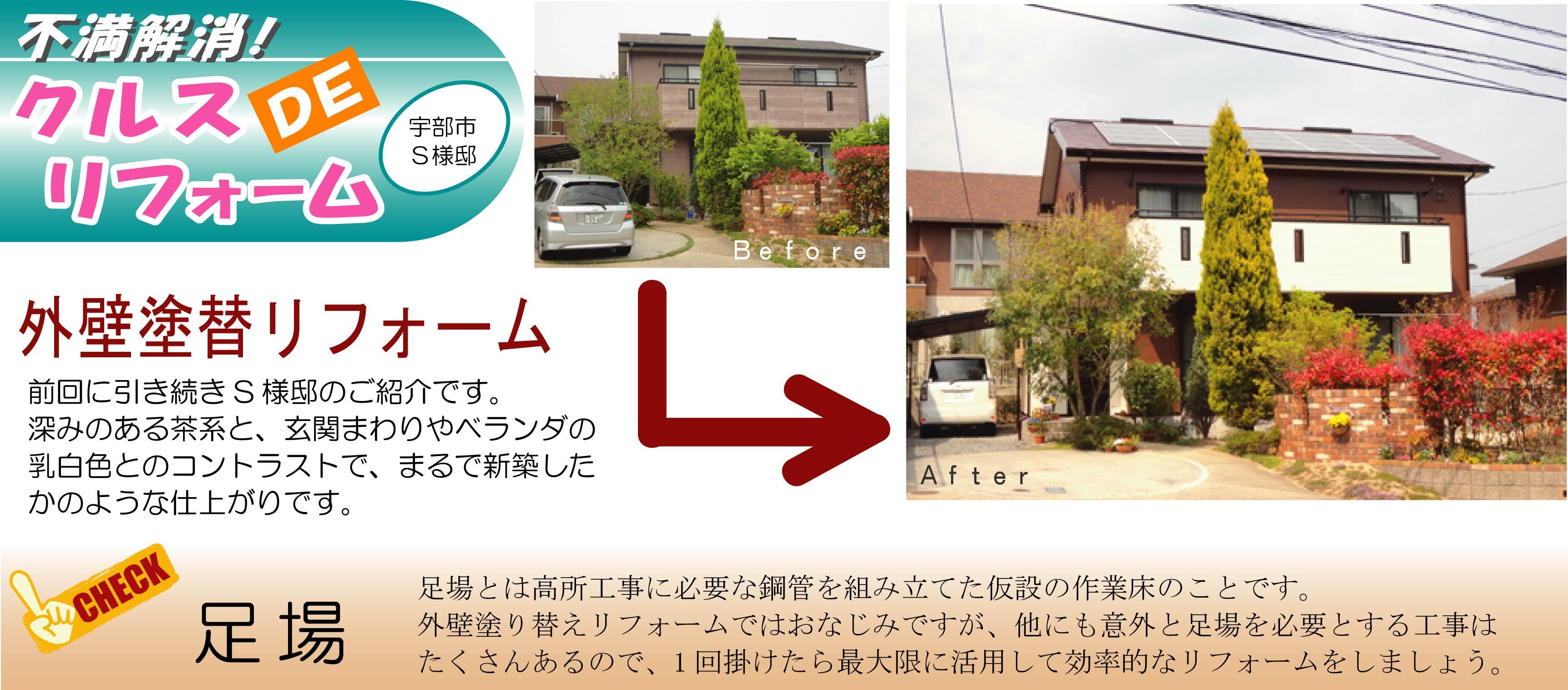 KuraSi-natu-sin72-10.jpg