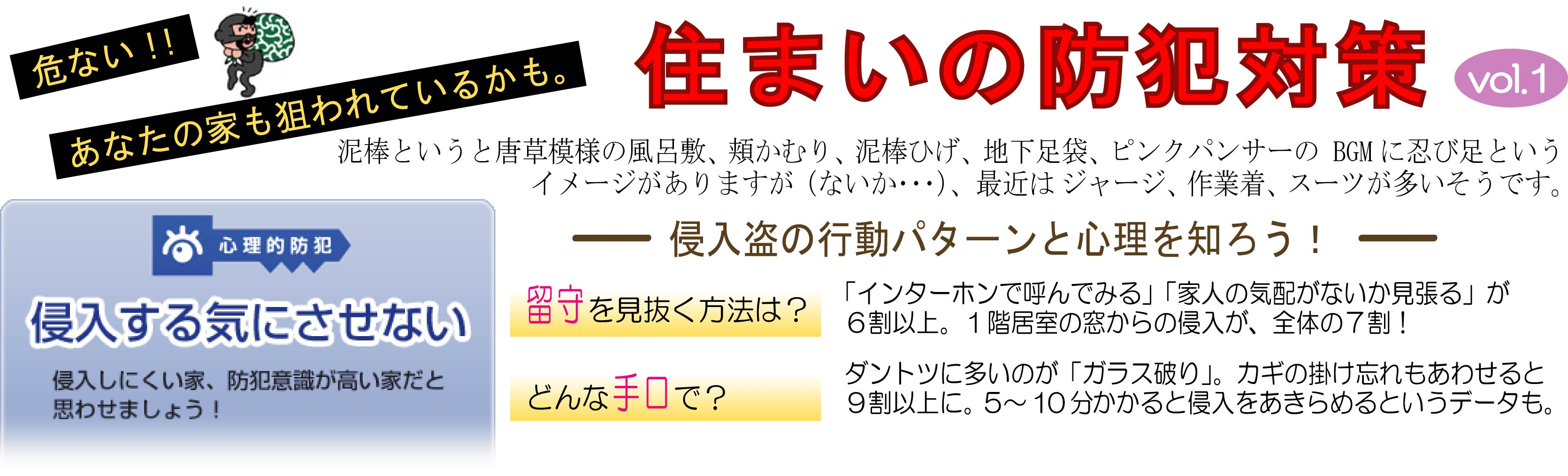 KuraSi-natu-sin72-11.jpg