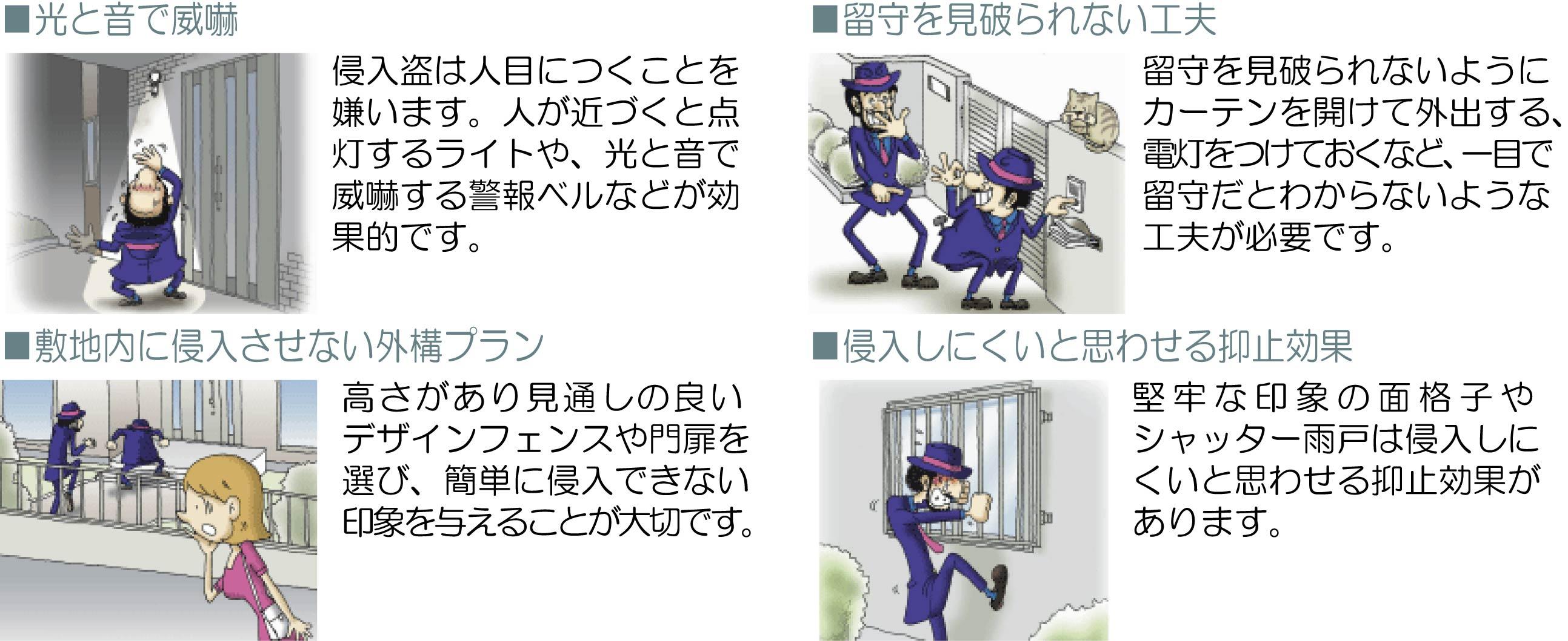 KuraSi-natu-sin72-12.jpg