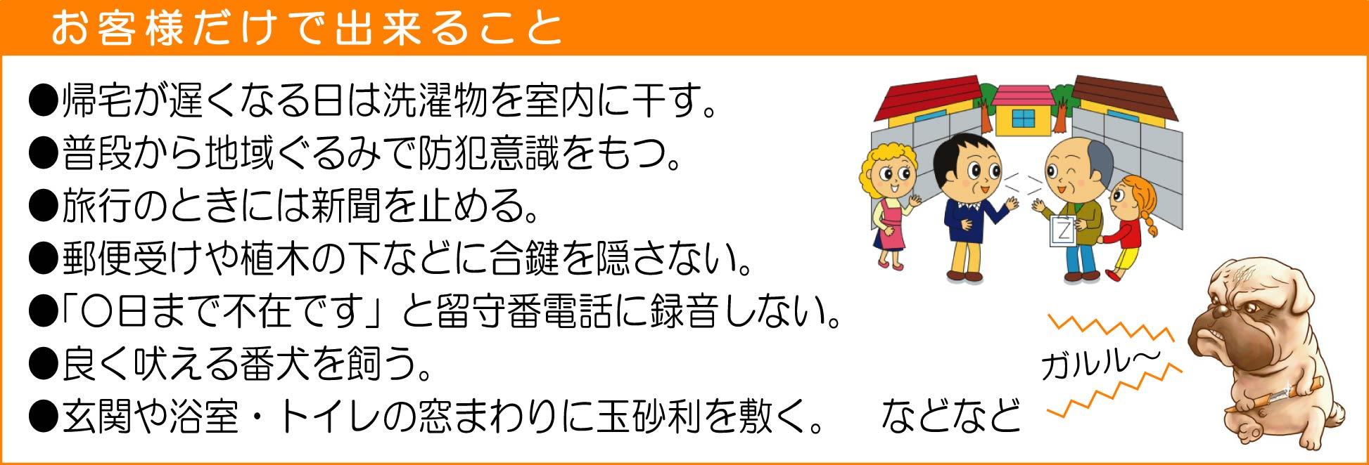 KuraSi-natu-sin72-13.jpg