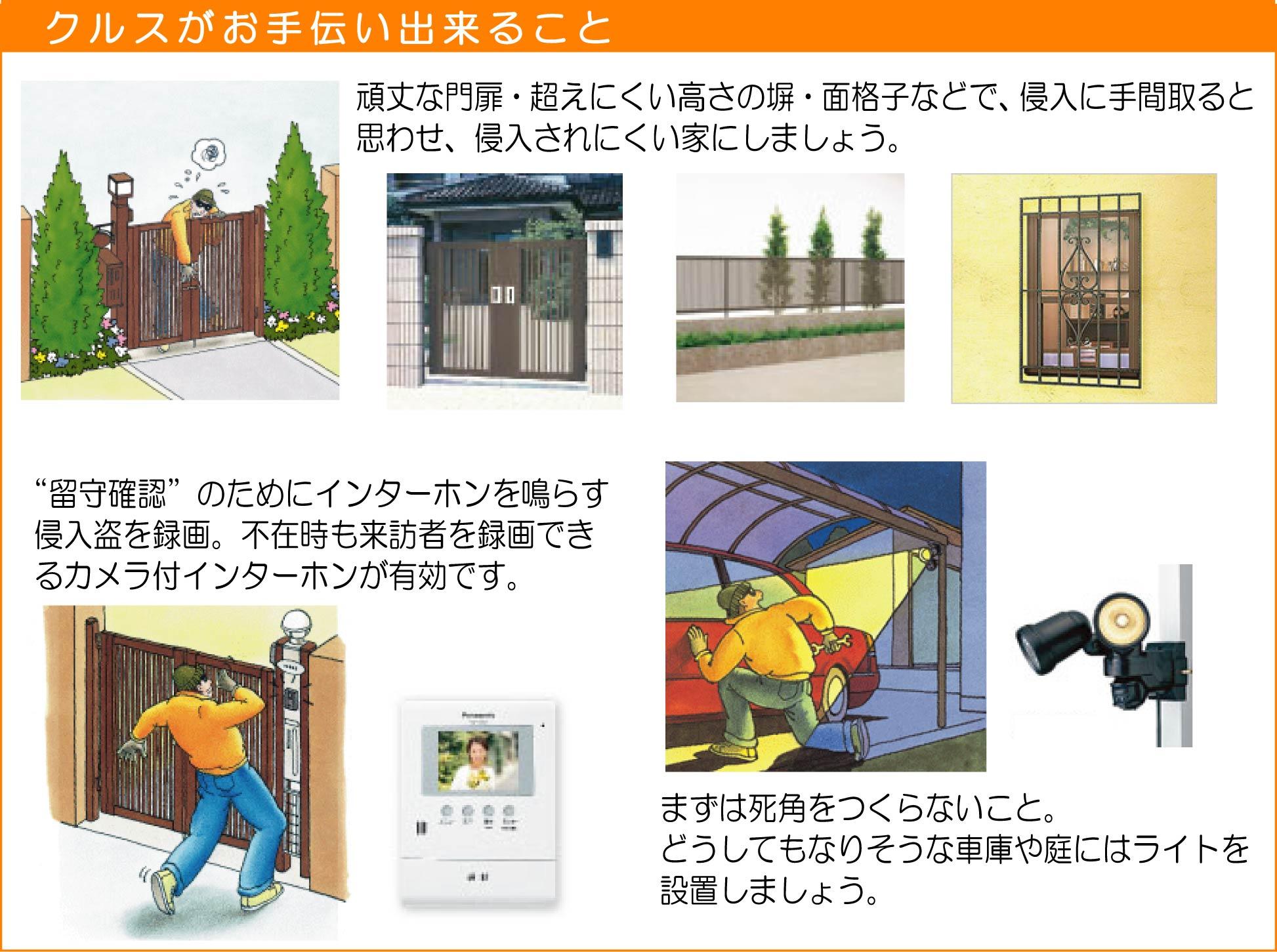 KuraSi-natu-sin72-14.jpg