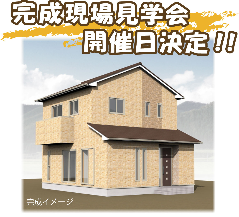 KuraSi-natu-sin73-03.jpg