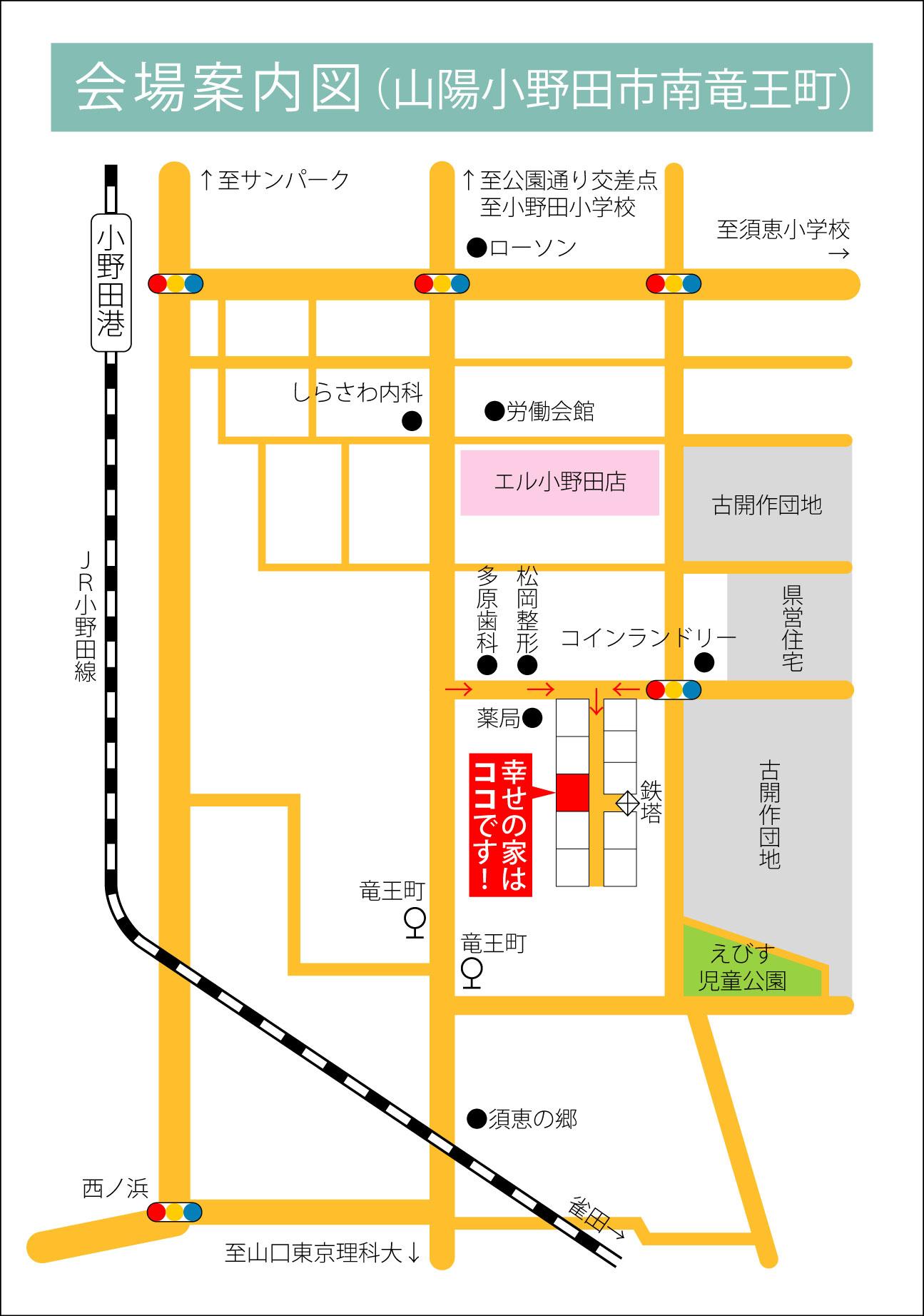 KuraSi-natu-sin73-05.jpg
