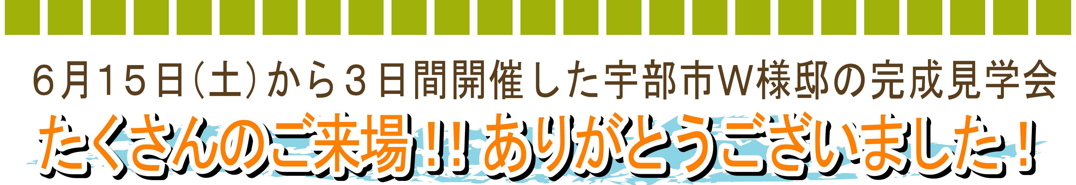 KuraSi-natu-sin73-08.jpg