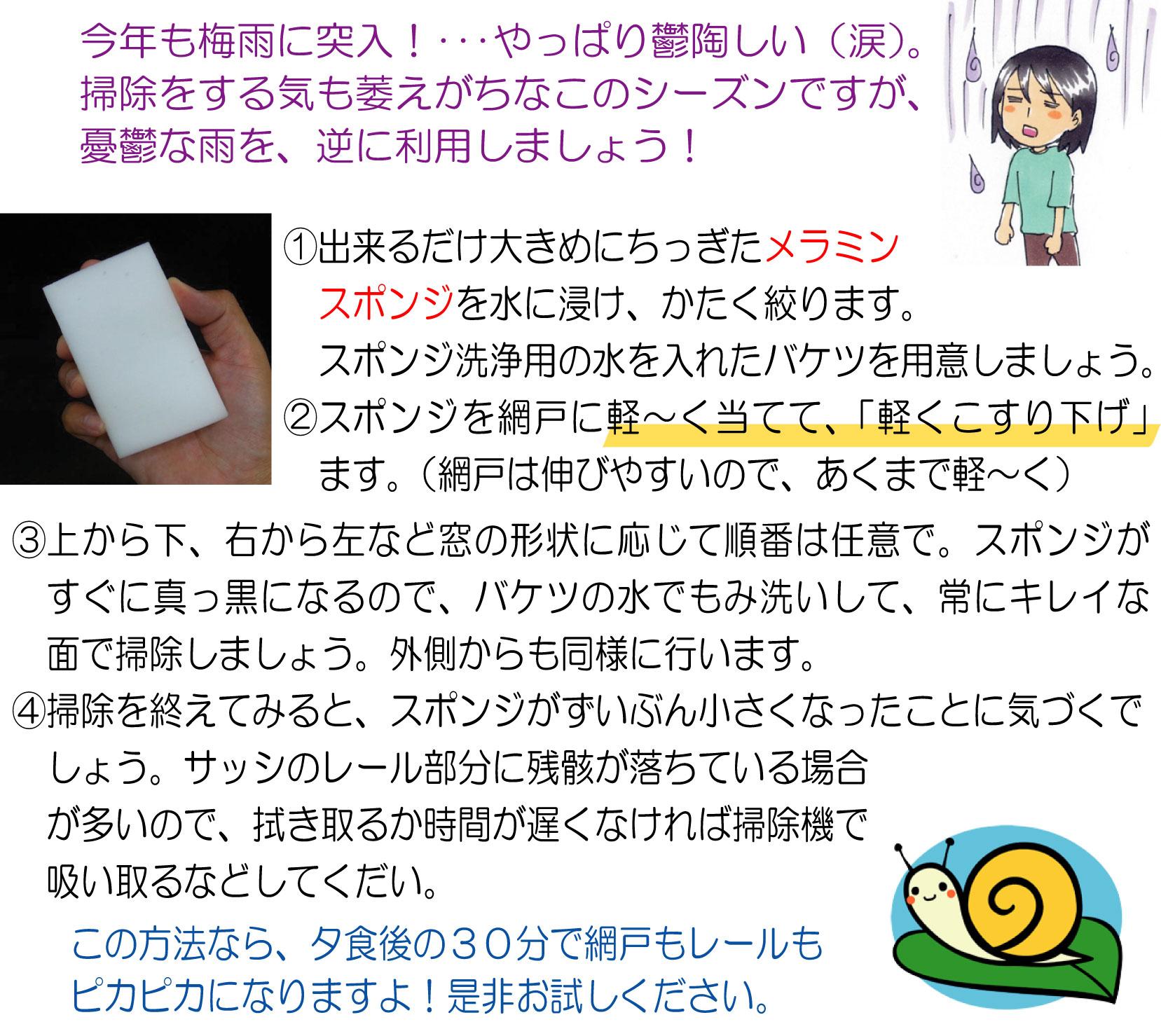 KuraSi-natu-sin73-12.jpg