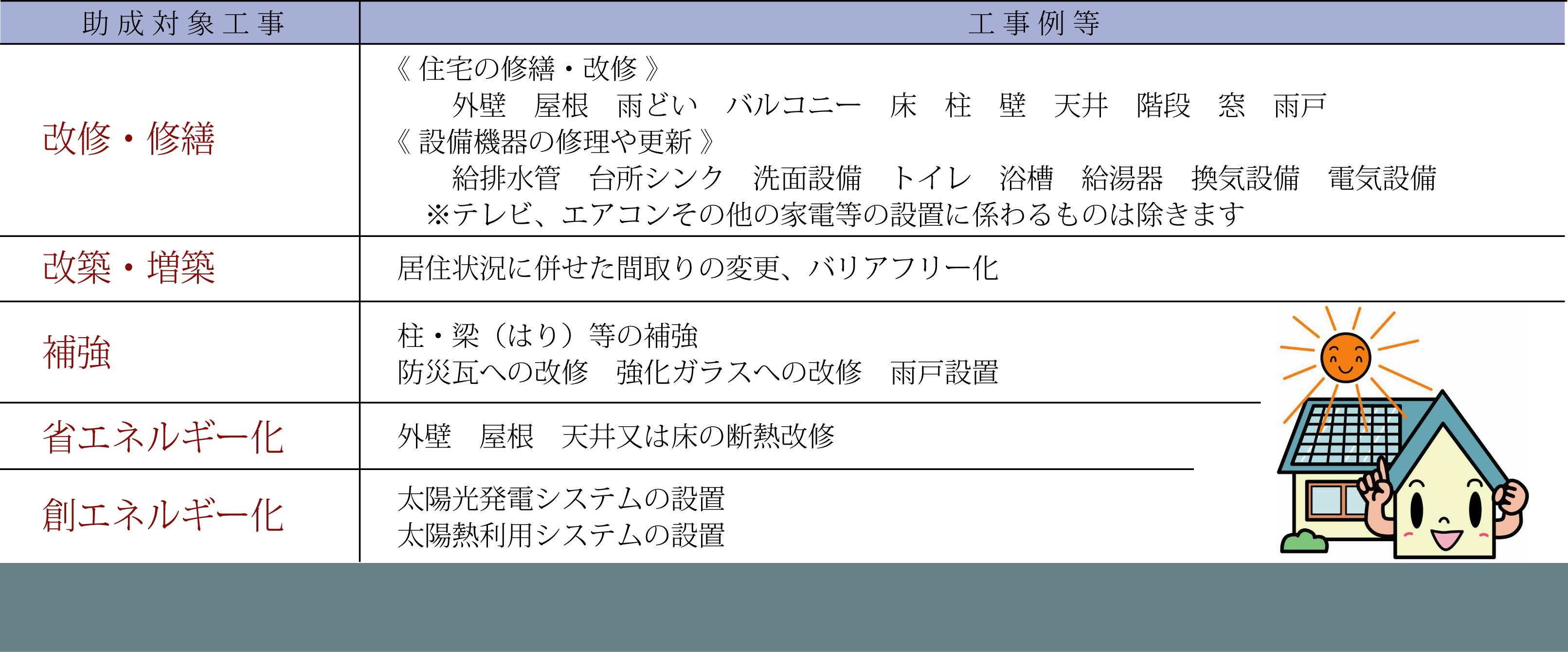 KuraSi-natu-sin73-15.jpg