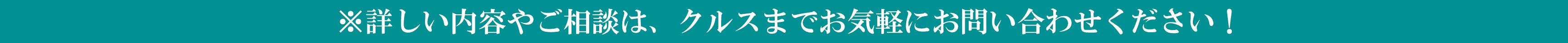 KuraSi-natu-sin73-16.jpg