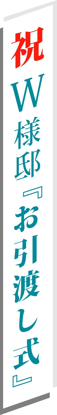 KuraSi-natu-sin74-06.jpg