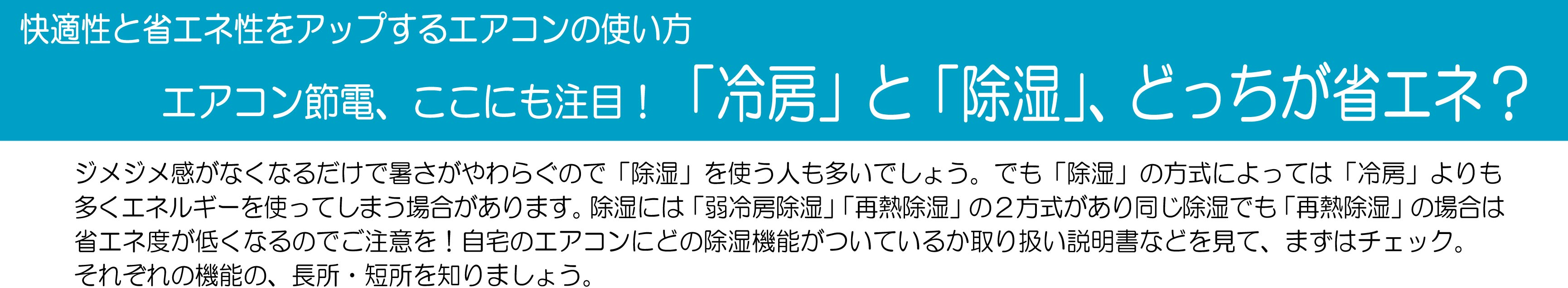 KuraSi-natu-sin74-08.jpg