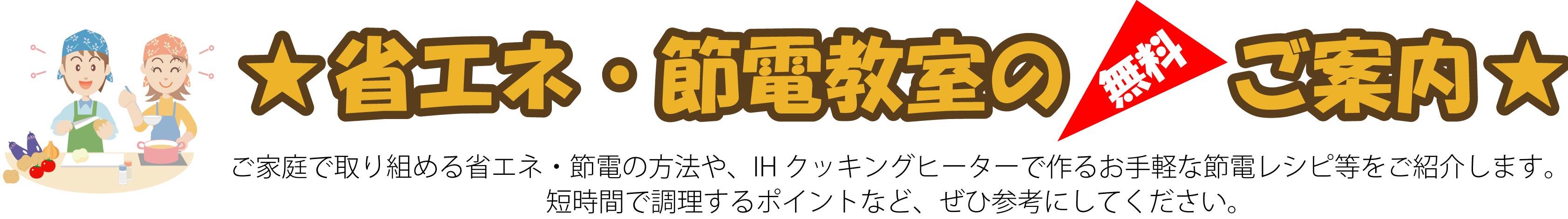 KuraSi-natu-sin74-12.jpg