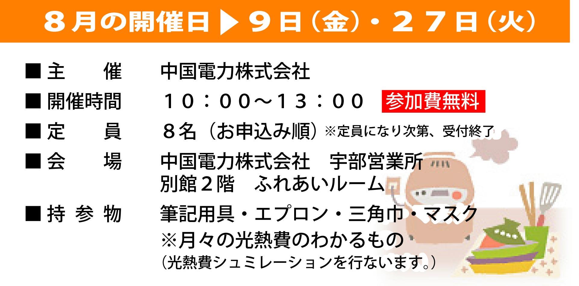 KuraSi-natu-sin74-13.jpg