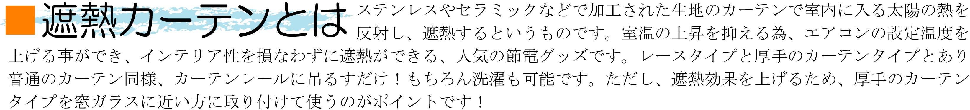 KuraSi-natu-sin75-10.jpg