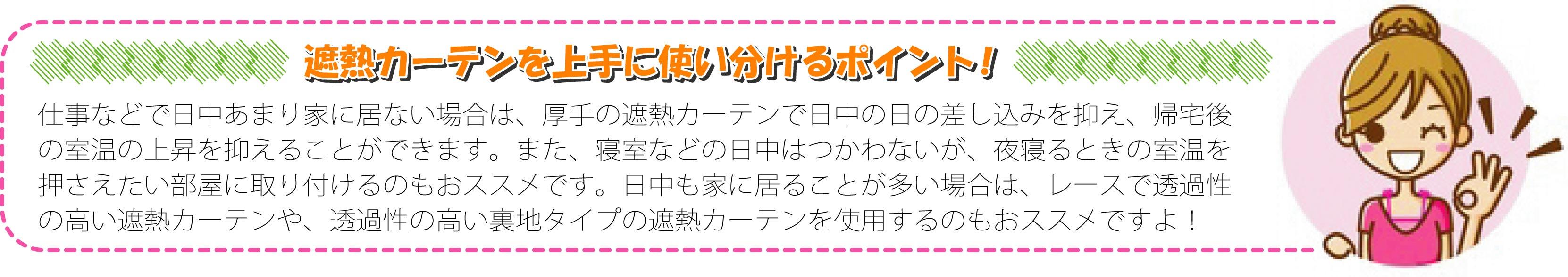 KuraSi-natu-sin75-12.jpg