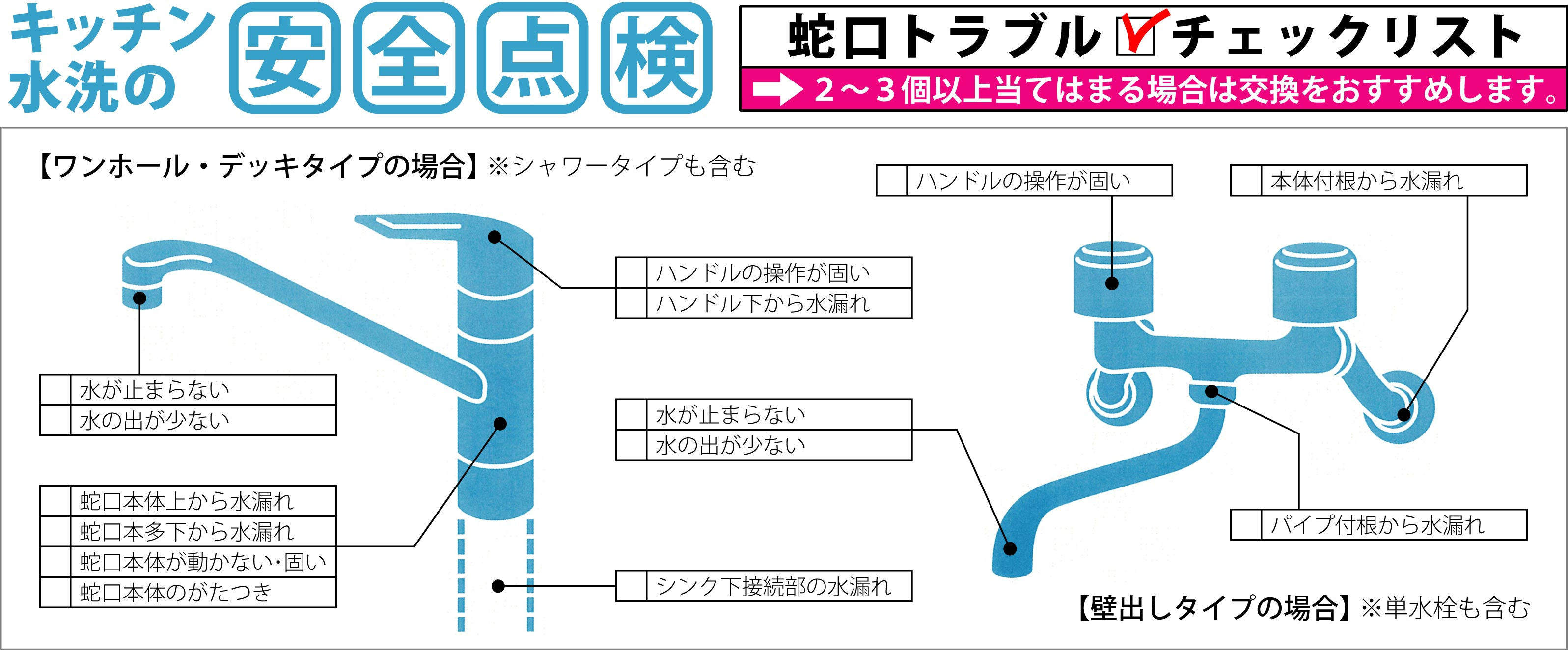 KuraSi-natu-sin75-14.jpg