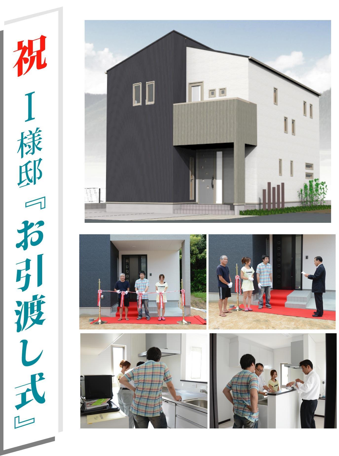 KuraSi-natu-sin76-06.jpg