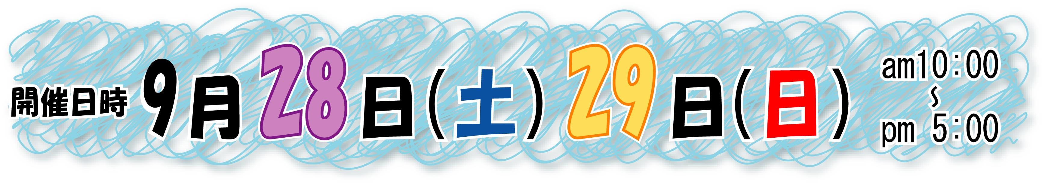KuraSi-natu-sin76-08.jpg