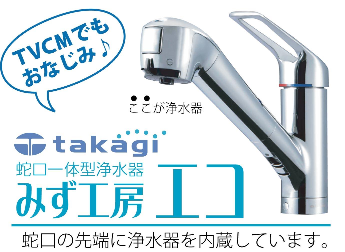 KuraSi-natu-sin76-13.jpg