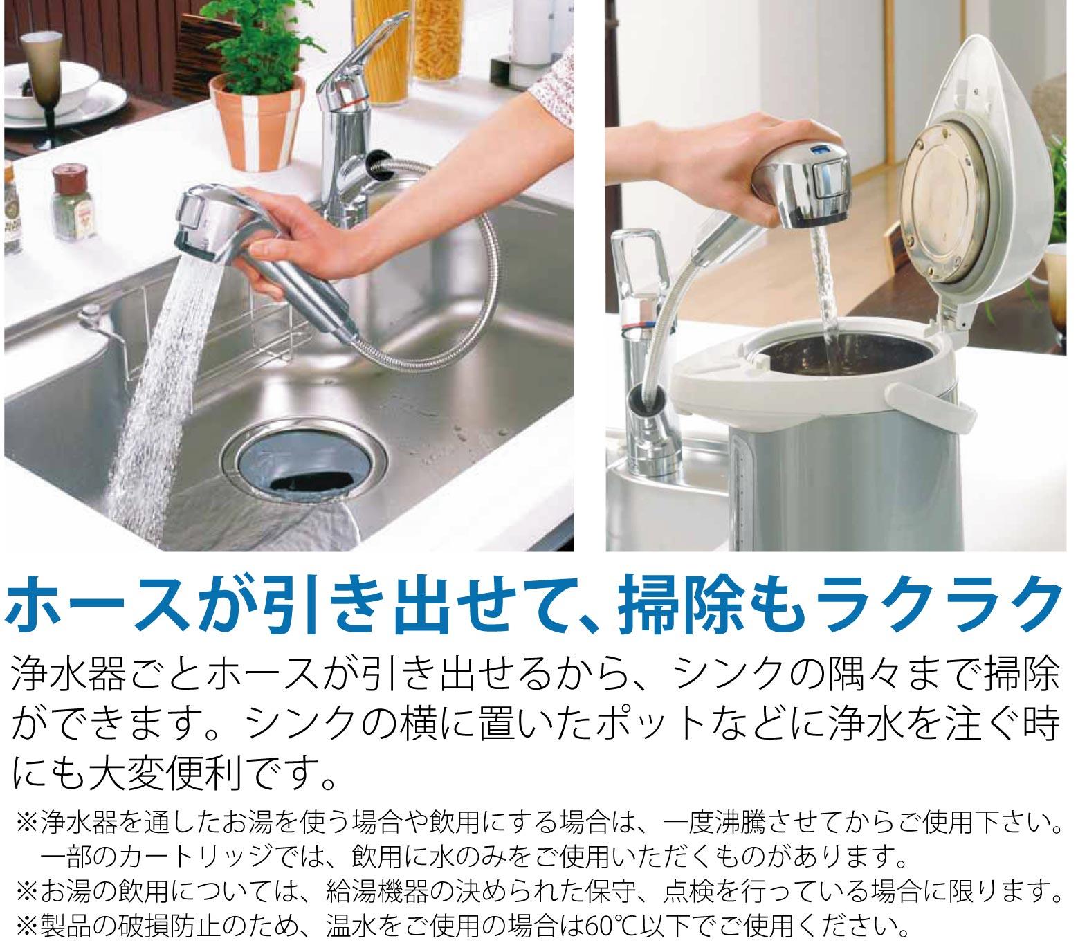 KuraSi-natu-sin76-14.jpg