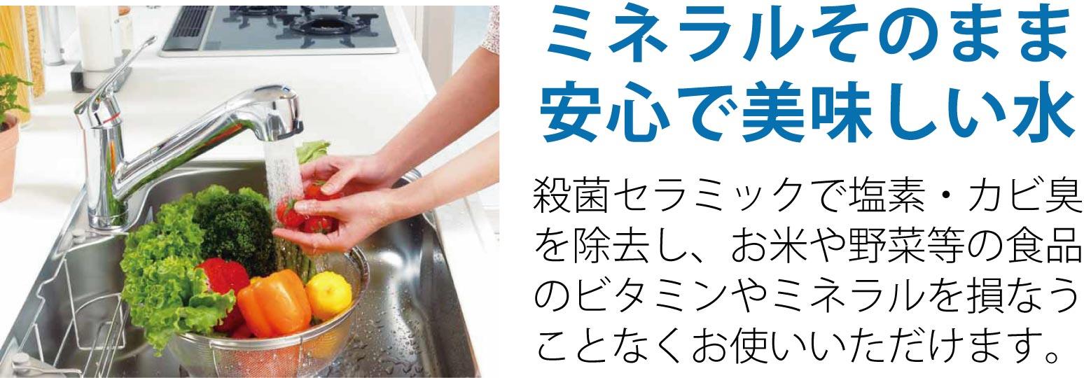 KuraSi-natu-sin76-15.jpg